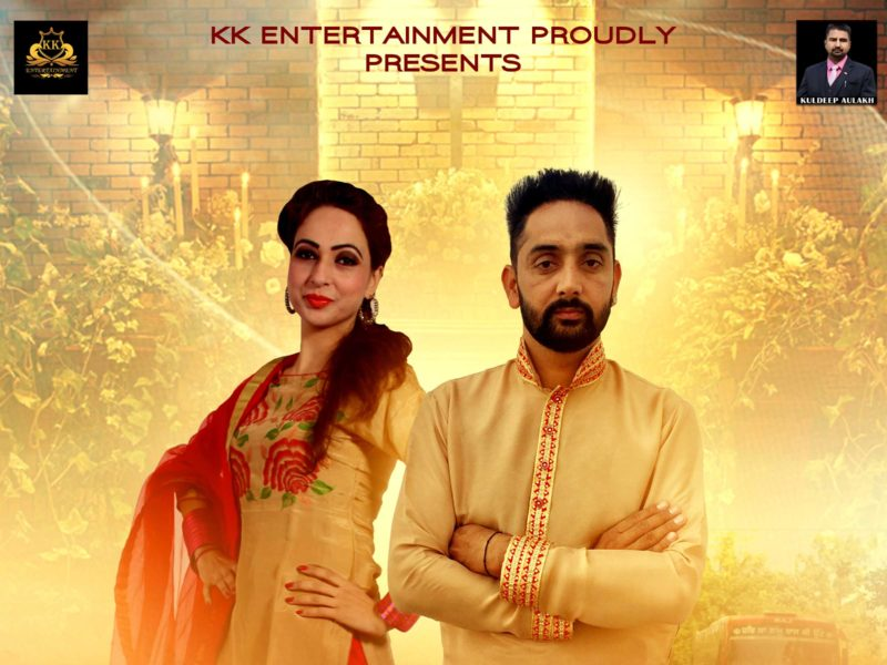 kk entertainment